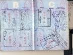 Za putovanje u EU bit će potrebno uplatiti 10 eura i popuniti obrazac