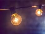 Povećanje cijene struje, dignut će cijene bh. proizvoda