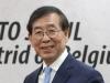 Nestao gradonačelnik Seula