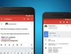 Prijetnja korisnicima Gmaila: Ne nasjedajte na ove prijevare!