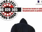 """""""Krimolovci"""" u svibnju primili 432 poziva i 17 korisnih informacija"""