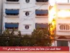 VIDEO: Pogledajte kako Izraelci ruše kuće u Gazi