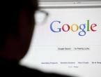 EU kaznila 'Google' s pet milijardi dolara