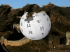 Wikipedia slavi 20. rođendan