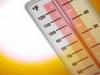 BiH: Žuto i narančasto upozorenje