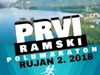1. Ramski polumaraton: Obavijest za građane i natjecatelje