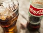 Evo kako je nastala Coca-Cola