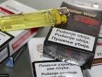 Treći put poskupljuju cigarete, nove cijene od 1. srpnja