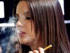 Uskoro zabrana pušenja u BiH!