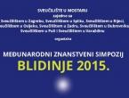 Najava Međunarodnog znanstvenog simpozija 'Blidinje 2015.'