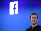 Deset godina Facebooka: Društvena mreža koja je promijenila svijet