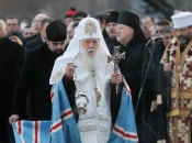 Danas se osniva Ukrajinska pravoslavna crkva