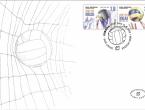 "Prigodne poštanske marke HP Mostar ""Sport 2019. – Odbojka"""