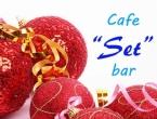 "Božićna čestitka Cafe ""Set"" bar"