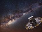 Znanstvenici otkrili koliku točno masu ima naša cijela galaksija