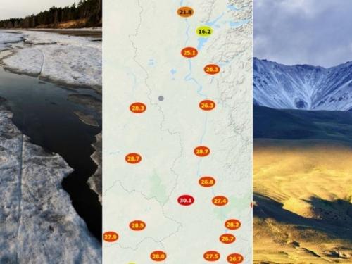Jedno od najhladnijih mjesta na svijetu danas se kuha na 35 stupnjeva