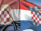 Vlada odobrila novac za rad Ureda za odnose s Hrvatima izvan RH