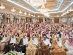 Saudijska Arabija ulaže 64 milijarde dolare u zabavu