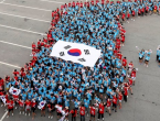 Sjeverna Koreja prihvatila južnokorejsku ponudu za razgovore