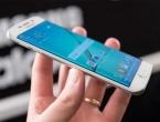 Samsung će prodavati rabljene telefone