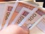 Građani Bosne i Hercegovine dužni 6,66 milijardi KM