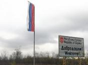 Republika Srpska se zadužuje za 30 milijuna KM