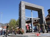 Obavijest o obilježavanju 28. obljetnice brigade 'Rama'