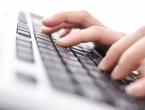 Policija bilježi sve veći broj računalnih prijevara