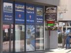 Arapizacija Sarajeva: Stanovnici Ilidže stranci u svome gradu