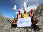 5G mreža na Mount Everestu