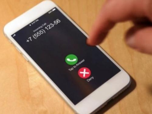 HT Eronet: Ako primite poziv s ovog brojeva, ne javljajte se!