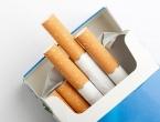 U BiH od danas na snazi više cijene cigareta
