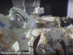 Pogledajte spektakularni video s Međunarodne svemirske postaje