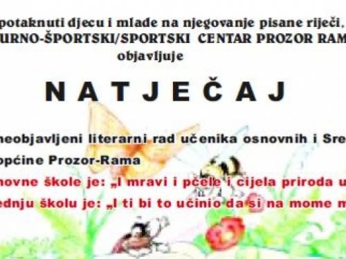 KSC Prozor-Rama raspisao natječaj za najbolji literarni rad
