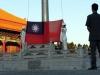 Još jedna država povukla priznanje Tajvana kojeg Kina smatra svojim