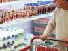 Kraj različitoj kvaliteti proizvoda na istoku i zapadu Europske unije