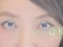 Prvi pametni telefon koji omogućuje plaćanje očima