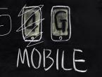 Južna Koreja priprema 5G mrežu