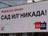 Izbori u Hrvatskoj: Plakati Kolinde, Milanovića i Škore na ćirilici