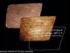 Na poruci iz 600. godine prije Krista: 'Pošalji mi još vina'