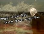 Sjeverna Koreja objavila snimku s prikazom Trumpa na groblju