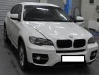Uhićen dio crnogorske auto mafije: Pronađena 62 ukradena vozila