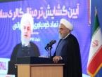 Iran: Neće biti rata s SAD-om