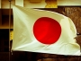 Stimulacija: Japan u oporavak vlastitog gospodarstva ulaže 175 mlrd. eura