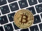 Bitcoin i nakon podjele na Classic i Cash raste