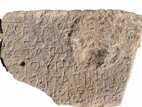Otkriven natpis 'Krist rođen od Marije' star 1500 godina