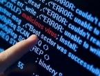 Prijeti novi opasan računalni virus