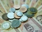 MMF obustavio isplatu novca BiH