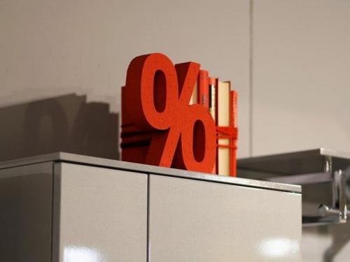 Očekuje se ekonomski rast BiH za 3,2 posto