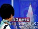 Deseci tisuća ljudi u Sjevernoj Koreji slavili testiranje hidrogenske bombe